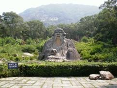 Lao Tzu - Mount Quangzhou